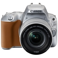 Фотоаппарат зеркальный Canon EOS 200D Kit EF-S 18-55 IS STM Silver>