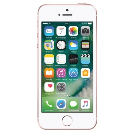 Apple iPhone SE 32GB Rose Gold (MP852RU/A)